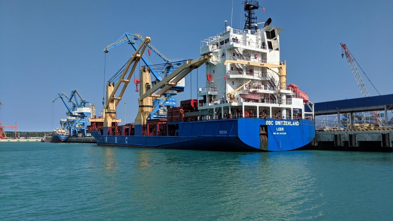 Dung Quat Port